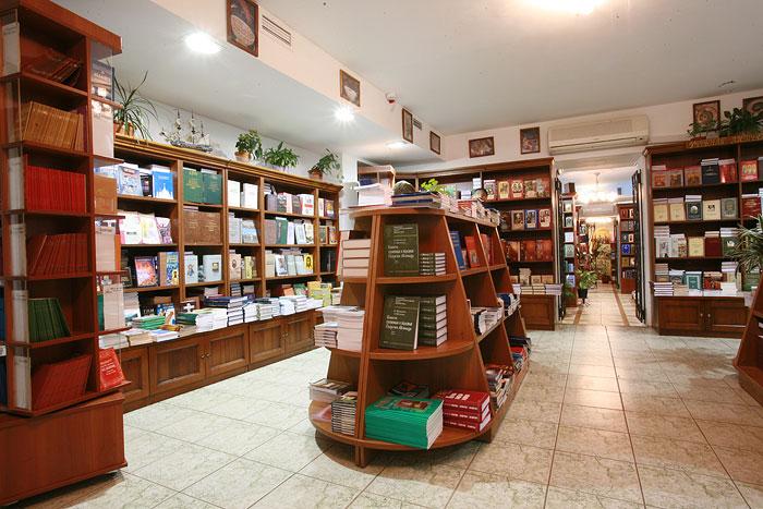 Книжный зал магазина «Сретение»