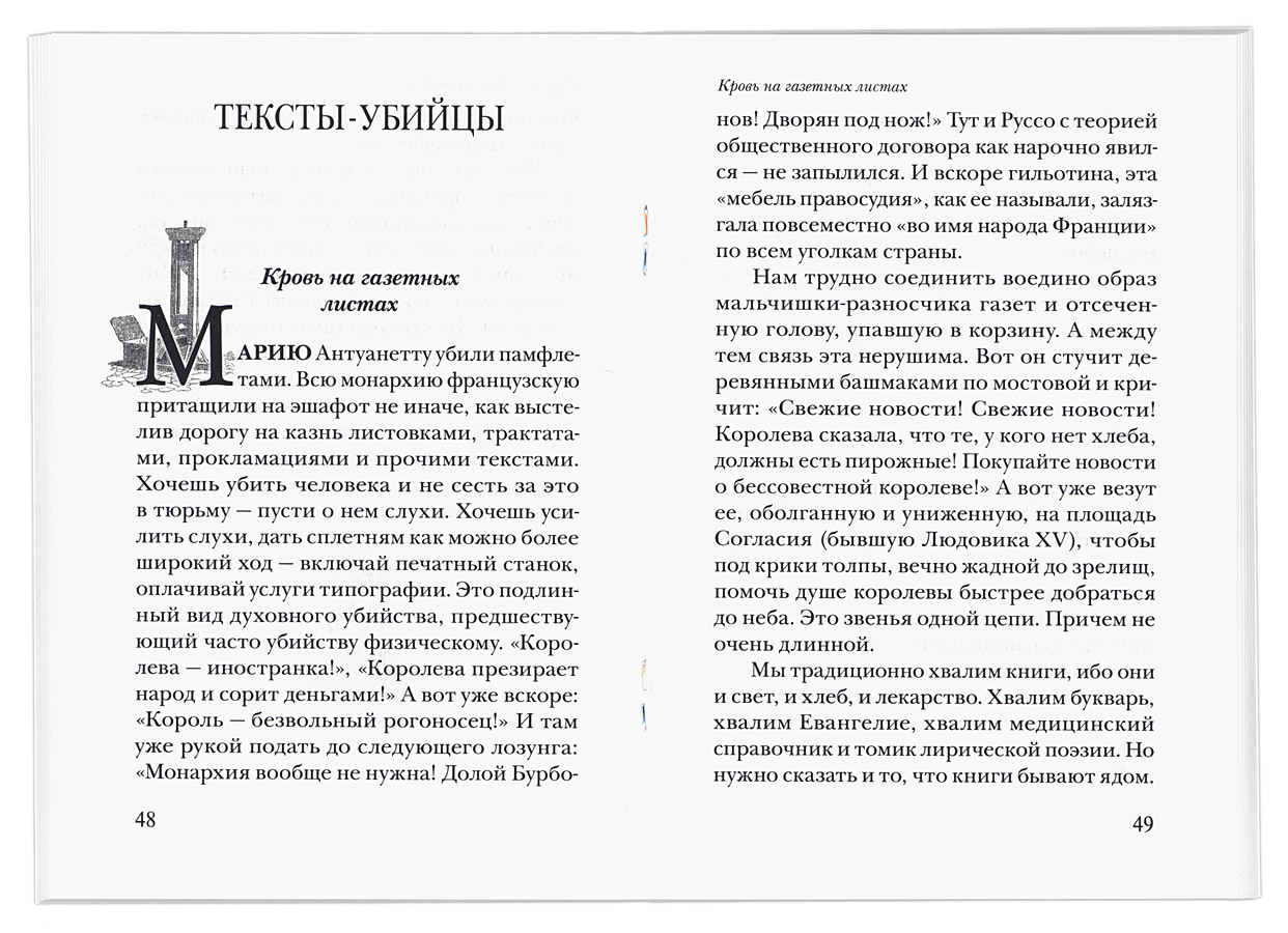 Комикс марвел читать онлайн на русском дэдпул